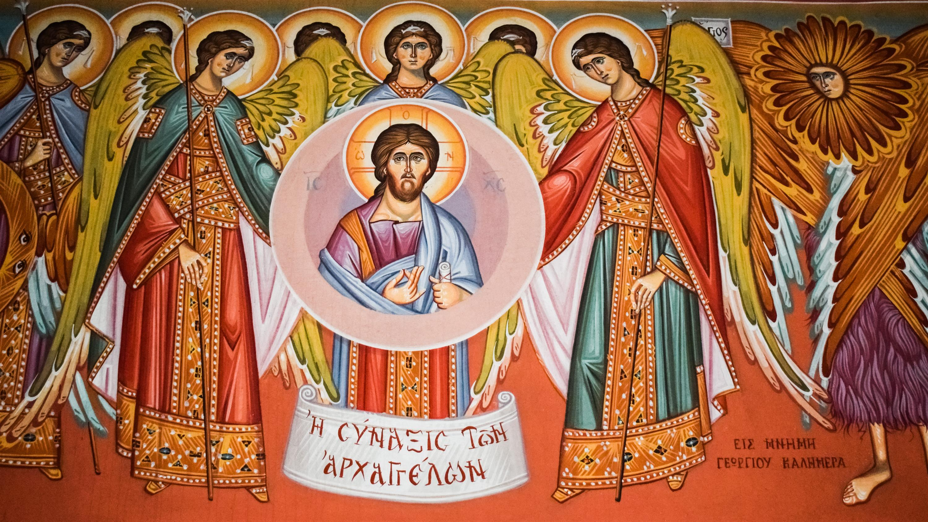Congregation of Angels