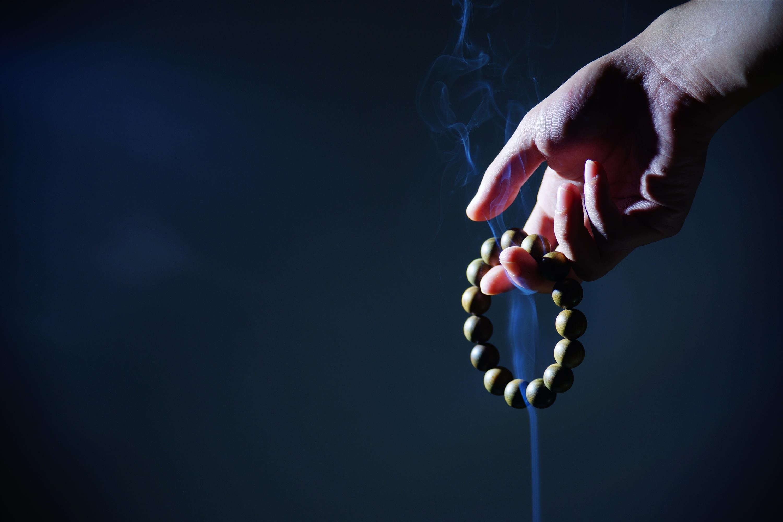 Prayer Beads #02